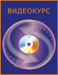 Photoshop CS5 - урок…