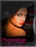 Уроки Photoshop - Ph…