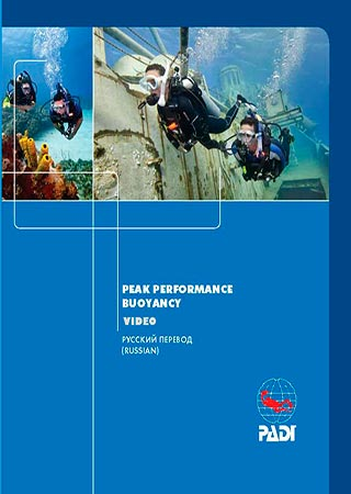 Peak Performance Buo…