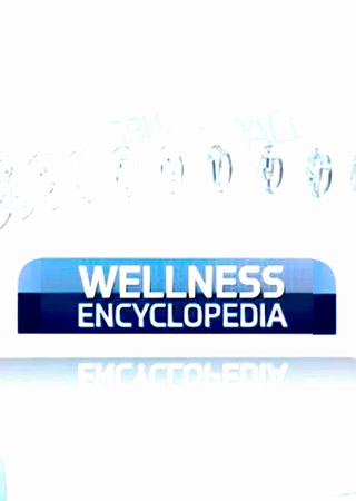 Популярно о еде: Wellness-encyclopedia